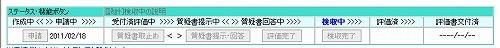 c0217925_18284393.jpg