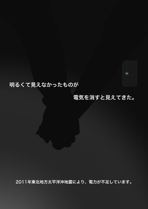 c0174019_11284183.jpg