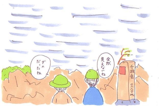 a0144114_20105121.jpg