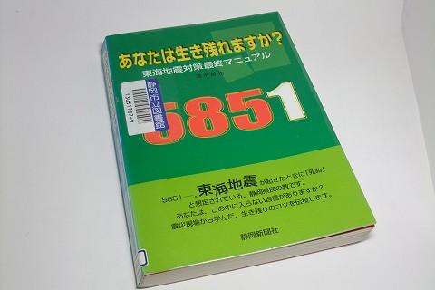 a0023397_1951975.jpg