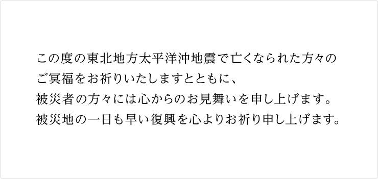 c0101503_951895.jpg