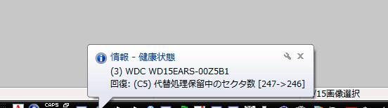 a0032346_15363048.jpg