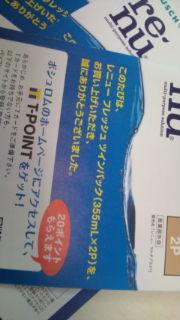 c0135739_10442149.jpg