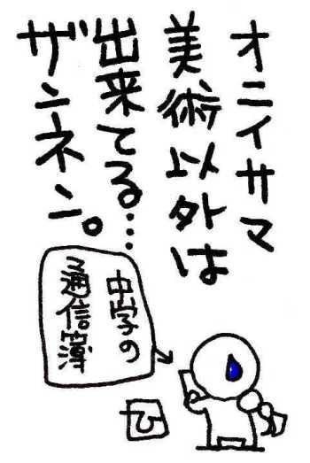 c0088343_16262344.jpg