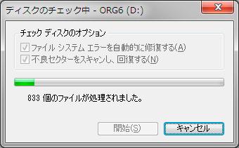 a0032346_12232988.jpg