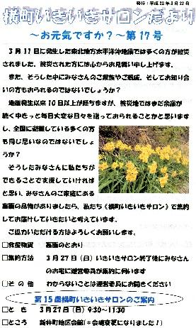 c0187298_0262054.jpg