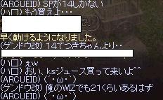 c0020762_18313887.jpg