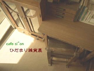 c0134086_16565717.jpg