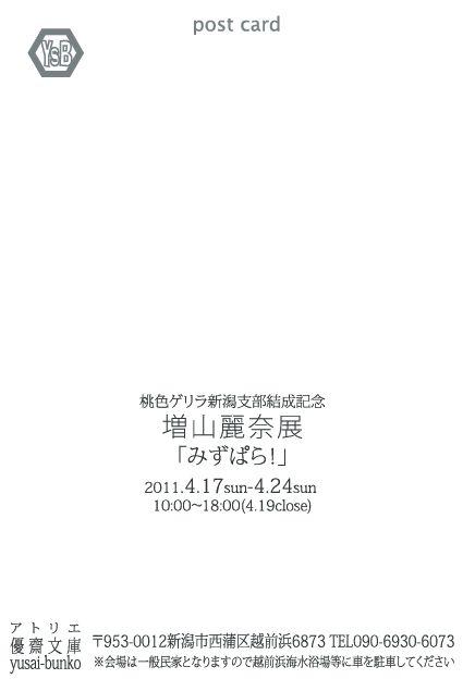 c0046559_15592261.jpg