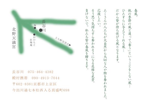 c0195006_850422.jpg