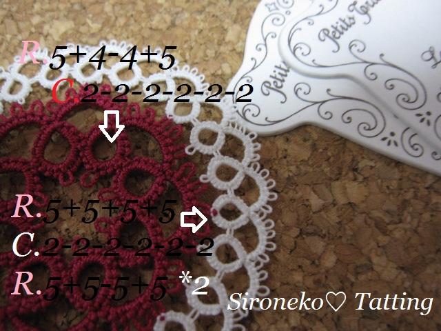 e0175885_1161998.jpg
