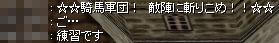 a0019167_152162.jpg