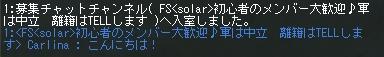 e0099017_14565063.jpg