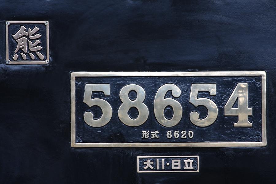 c0213564_2471877.jpg