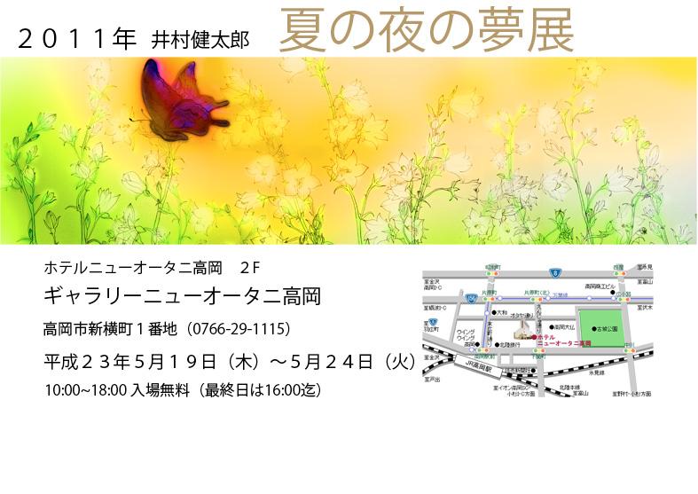 a0039664_6505542.jpg