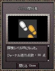 c0128144_7441258.jpg