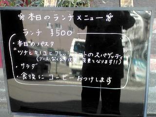 e0137200_21341199.jpg