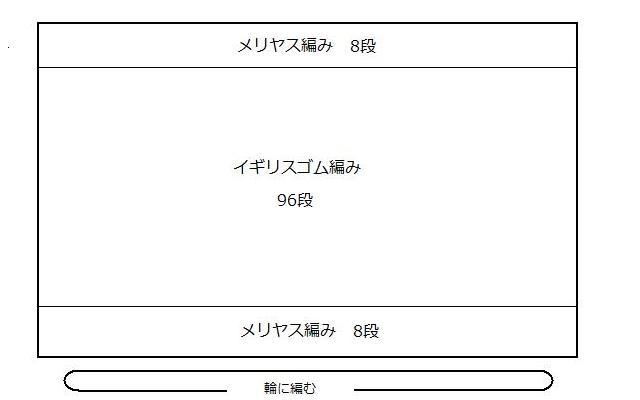 e0211493_19224550.jpg