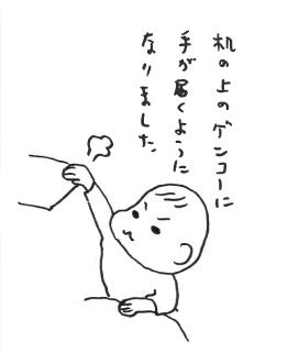 c0157858_10255826.jpg