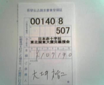 a0182479_1463112.jpg
