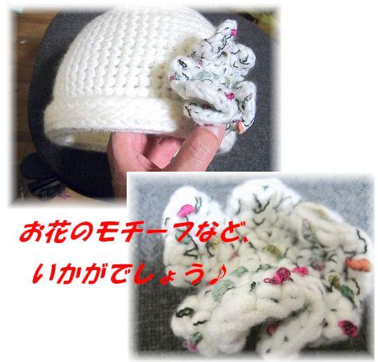 c0221884_22502429.jpg