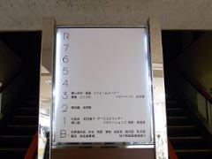 a0012640_0321936.jpg