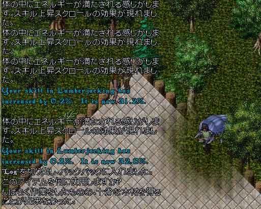 c0184233_18445572.jpg