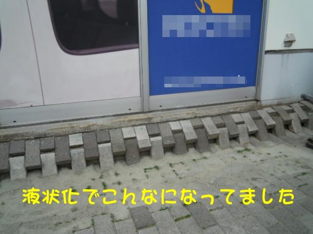 c0166622_10493299.jpg