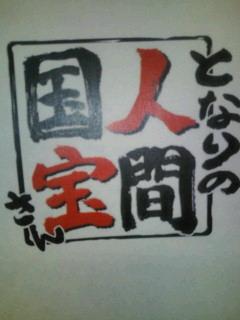 e0151429_18263960.jpg