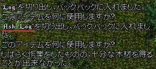 c0184233_1636494.jpg