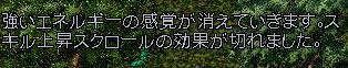 c0184233_18465934.jpg