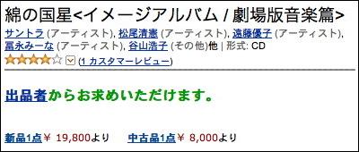 a0083335_0495812.jpg