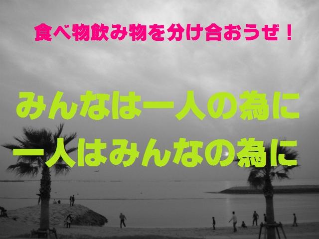 c0119891_9205653.jpg