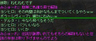 e0071486_8473028.jpg