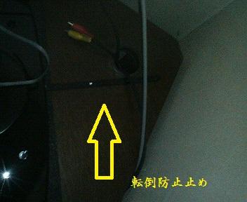 a0141423_9132179.jpg