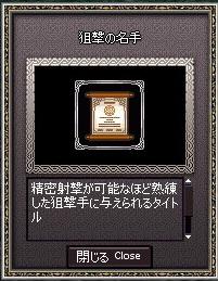 c0128578_0155660.jpg