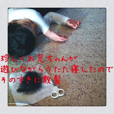 e0173479_19241432.jpg