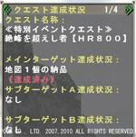 e0069487_12471956.jpg