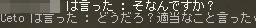 e0099017_11482935.jpg