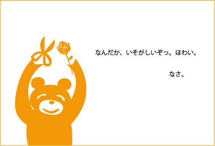 c0125637_21303867.jpg