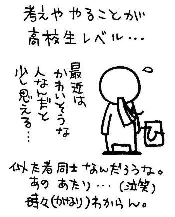 c0088343_1452956.jpg