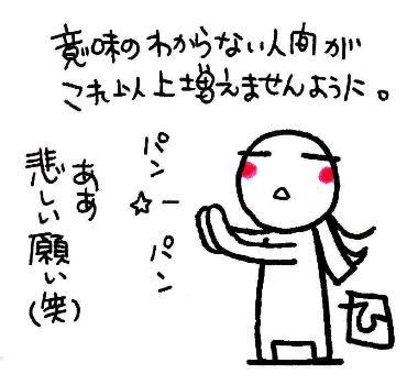 c0088343_6322952.jpg