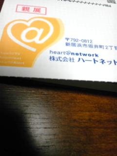 c0034228_0401218.jpg