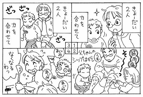 a0159192_103997.jpg