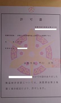 a0200204_19361050.jpg