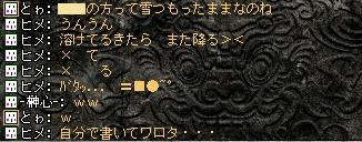 c0107459_141861.jpg