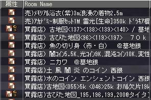 e0099017_10174262.jpg