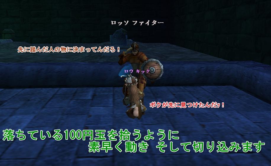 e0099017_1148435.jpg