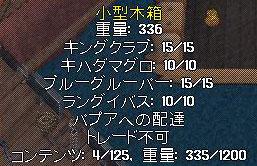 c0184233_16101680.jpg