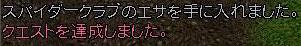 c0184233_16102977.jpg